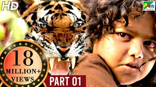 SHER KA SHIKAAR | शेर का शिकार | Full ACTION Movie | Mohanlal, Kamalinee Mukherjee, Namitha | Part 1