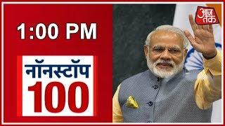 Download Non Stop 100: PM Modi Greets Media Fraternity On National Press Day 3Gp Mp4