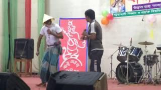 Bangla- Rajshahi Traditional Gomvira PSTU