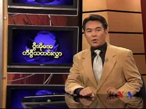 Burmese TV Update 10-19-2013