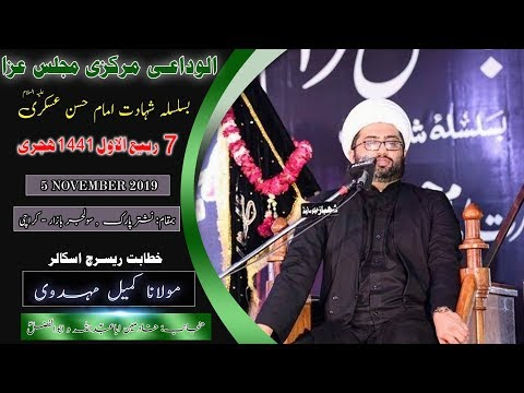 Majlis | Moulana Kumail Mehadvi | 7th Rabi Awal 1441/2019 - Nishtar Park Solider Bazar - Karachi