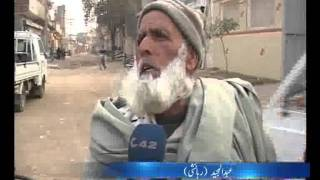 Kacha Salamat Road Fateh Garh Bad Condition Pkg By Imran Younas City42