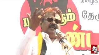 No Amma Idly Only Paneer Butter Masala | Vijaykanth Speech
