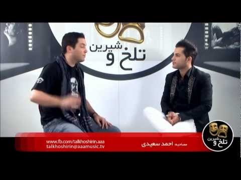 Ahmad Saeedi Interview With Aaa Music video