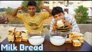 Milk Bread Eating Challenge | 100 Bread Slice With Milk Eating  Challenge | Food Challenge