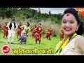 New Dashain Song 2074/2017 | Khusiyali Chhayo - Sundar Acharya & Samjhana Lamichhane Ft. Karishma