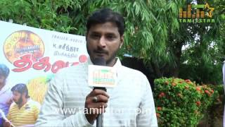 Rishi At Thagaval Movie Audio Launch