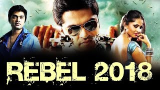 New Released Full Hindi Dubbed Movie 2019 | New South Indian Movies Dubbed in Hindi Full Movie 2019