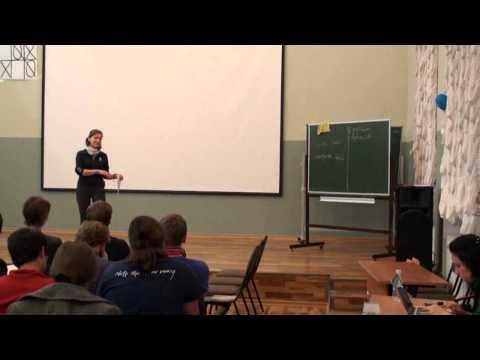Лекция 1   Python   Екатерина Тузова   CSC   Лекториум