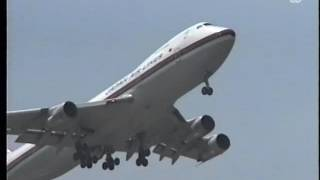 [Old-Film] 747@伊丹 JA8116
