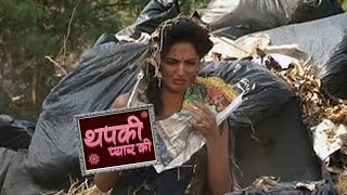 Thapki Pyaar Ki 11th Feb 2016 | Shradhha STINKS | WATCH Video