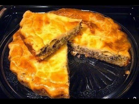 Мясной пирог тесто рецепт с фото