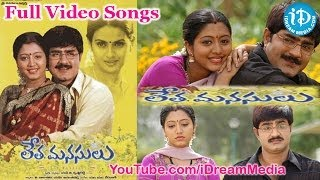 Kunjaliyan - Letha Manasulu Movie Songs | Srikanth's Letha Manasulu Songs | Srikanth | Kalyani | Gopika