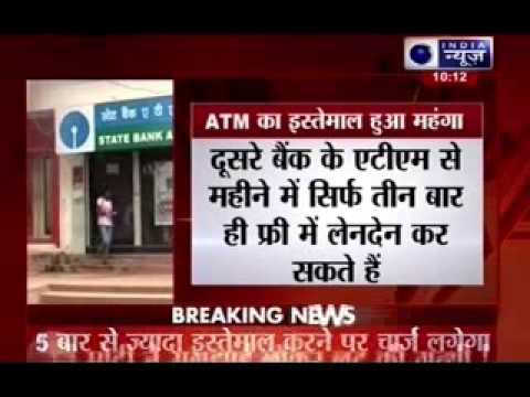 ATM use over 5 times per month will attract fee now