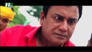 Bangla telefilm ' Order ' Trailer (Zahid Hasan, Moushumi)  বাংলা টেলিফিল্ম ' অর্ডার।