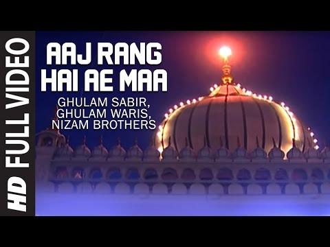 Aaj Rang Hai Ae Maa Islamic Qawwali Full (hd)   Ghulam Sabir & Ghulam Waris   Qual Aur Rang video