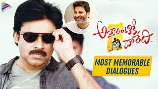 Tollywood Most Memorable Dialogues | Latest Telugu Movies | Telugu FilmNagar