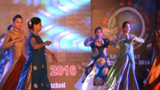 Dance performance by my wife in school annual day function