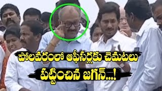 AP CM Jagan First Time to Visit Construction Works of Polavaram Project | Top Telugu Media