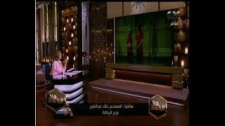 وزير الرياضة يكشف حقيقة احتمال سحب بطاقة تأهل مصر من مونديال روسيا