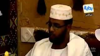 مزمار داوود . سوداني يتلو القرآن . والمشايخ يبكون