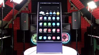 "Samsung Sero - 43"" QLED 4K Rotating Smart TV"