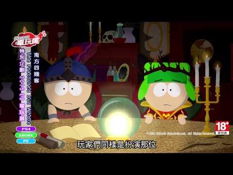 台灣-巴哈姆特電玩瘋-20150703 《蝙蝠俠:阿卡漢騎士》《聖火降魔錄 if》特企虛擬實境裝置
