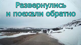 Поездка на гору Ай-Петри (Крым) ранней весной на авто с ребенком. Отдых с детьми в Крыму