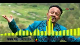 New Ethiopian Wollo Music 2017 - Tesfa Amare  | Official Music Video