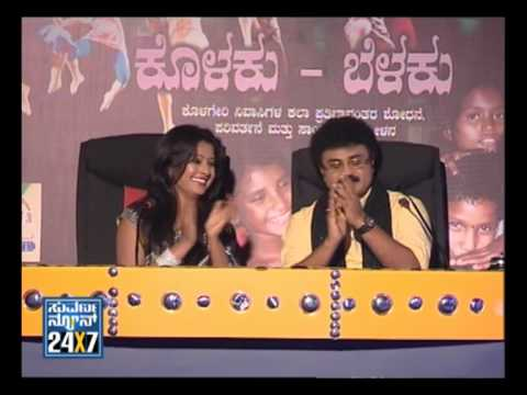 Episode 16 - Kolaku-Belaku -  Talent Hunts for SLUM People - Part 4 - Suvarna News
