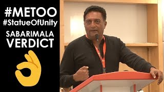 Actor Prakash Raj Superb Answers To Media Questions | TFPC