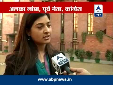 Congress leader Alka Lamba joins Aam Aadmi Party