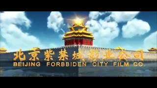 Phim Chiến Tranh Trung Quốc Nhật Bản Cực Hay [Binh Đoàn Tiên Phong ]HD