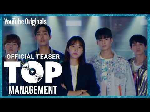 Official Teaser  | Top Management