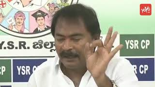 YSRCP Leader Fires on Chandrababu Government | Rayalaseema