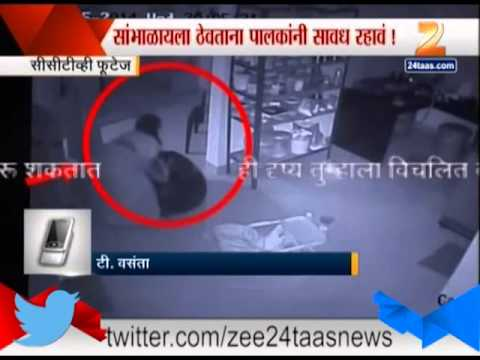 Pune Small Boy Harrased By House Maid video