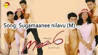 Sugamaanee nilavu (M) - Nammal