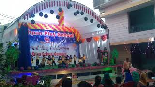 Bachpan annual day