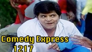 Comedy Express 1217 || Back to Back || Telugu Comedy Scenes