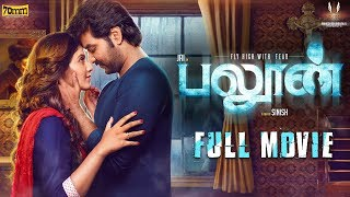 Balloon - Tamil Full Movie | Jai, Anjali | Yuvan | Sinish