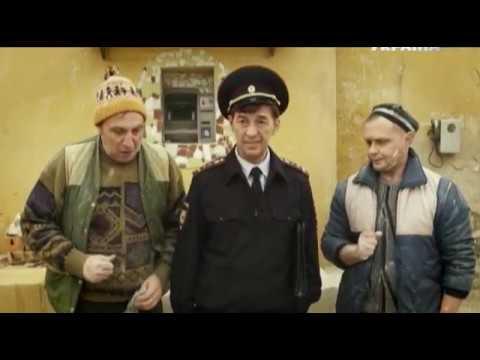 КОПЫ ИЗ ПЕРЕТОПА семейная комедия