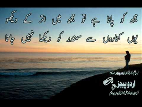 Nusrat Fateh Ali Khan (sad Song ) video