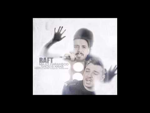 Majid Farahbod Ft Shoeib Arab - Rafty (www.RadioMusics.com)