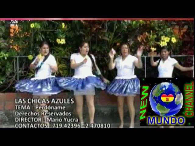 ▒▓█_ ღ LAS CHICAS  AZULES  ღ 2011 【HD】 ▒▓█_PRIMICIA