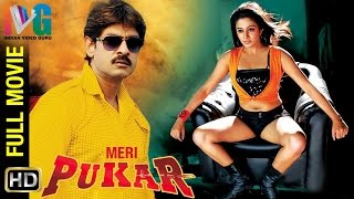 Meri Pukar Hindi Full Movie | Jagapati Babu | Priyamani | Sadhyam Telugu Movie | Indian Video Guru
