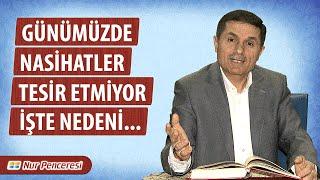 Dr. Ahmet ÇOLAK(Kısa) - Günümüzde Nasihatler Tesir Etmiyor! İşte Nedeni;