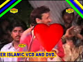 All India Mushaira Tumko Meri Yaad Sataye To Wapas Ghar Aa Jana Chandni image