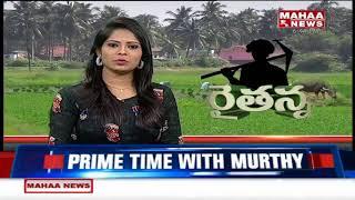 Farmers Updates: Mahaa Raithu Anna | 21st June 2018