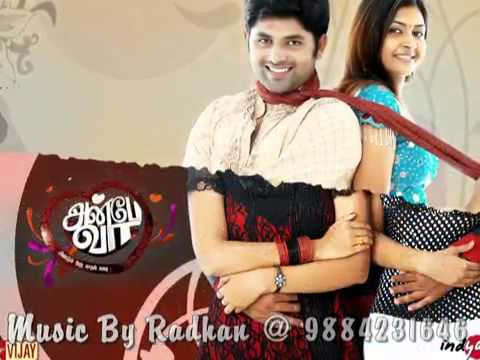 Anbe Vaa Serial Title Song .mp4 video