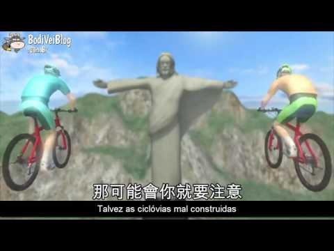 Propaganda chinesa Olimpiadas Rio 2016